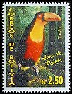 Cl: Red-breasted Toucan (Ramphastos dicolorus)(Out of range)  SG 1736 (2006) 140 [4/9]