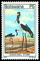 Cl: Saddle-billed Stork (Ephippiorhynchus senegalensis) SG 427 (1978) 650