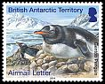 Cl: Gentoo Penguin (Pygoscelis papua)(Repeat for this country) (I do not have this stamp)  SG 642 (2014)