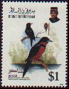 Cl: Black-and-red Broadbill (Cymbirhynchus macrorhynchos) SG 520 (1993) 300