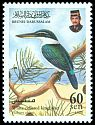 Cl: Collared Kingfisher (Todirhamphus chloris) SG 604 (1998) 200