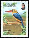Cl: Stork-billed Kingfisher (Pelargopsis capensis) SG 605 (1998) 250