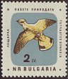 Cl: Hazel Grouse (Bonasa bonasia) SG 1241 (1961) 475