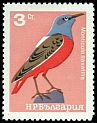 Cl: Rufous-tailed Rock-Thrush (Monticola saxatilis)(Repeat for this country)  SG 1519 (1965) 35