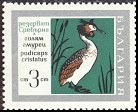 Cl: Great Crested Grebe (Podiceps cristatus) SG 1834 (1968) 55