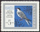 Cl: Common Tern (Sterna hirundo) SG 1835 (1968) 65