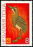 Cl: Great Bittern (Botaurus stellaris) SG 2931 (1981) 45