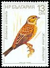 Cl: Yellowhammer (Emberiza citrinella) SG 3467 (1987) 20