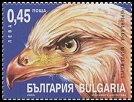 Cl: Red Kite (Milvus milvus) SG 4501a (2004) 375