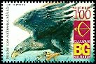 Cl: White-tailed Eagle (Haliaeetus albicilla) SG 4649 (2007) 425 [4/28]
