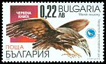Cl: Egyptian Vulture (Neophron percnopterus)(Repeat for this country)  SG 4364 (2001) 70