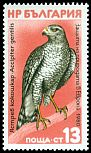 Cl: Northern Goshawk (Accipiter gentilis)(Repeat for this country) (not catalogued)  (1980) 0