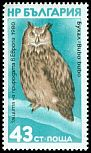 Cl: Eurasian Eagle-Owl (Bubo bubo)(Repeat for this country) (not catalogued)  (1980) 0