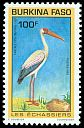Cl: Yellow-billed Stork (Mycteria ibis) <<Tantale Ibis>>  SG 1055 (1993) 95