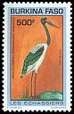 Cl: Saddle-billed Stork (Ephippiorhynchus senegalensis) <<Jabiru du Senegal>>  SG 1057 (1993) 500
