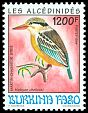 Cl: Striped Kingfisher (Halcyon chelicuti) <<Martin-chasseur Strie>>  SG 1076 (1994) 950