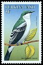 Cl: White-shouldered Triller (Lalage sueurii)(Out of range and no other stamp)  SG 1200 (1998) 15