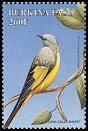 Cl: Long-tailed Minivet (Pericrocotus ethologus)(Out of range)  SG 1206c (1998) 125