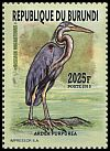 Cl: Purple Heron (Ardea purpurea)(I do not have this stamp)  new (2016)
