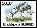 Cl: Shoebill (Balaeniceps rex)(Repeat for this country)  new (2011)  [7/45]
