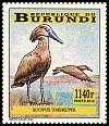 Cl: Hamerkop (Scopus umbretta)(I do not have this stamp)  new (2014)
