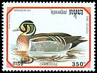 Cl: Baikal Teal (Anas formosa)(Out of range)  SG 1324 (1993) 130