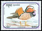 Cl: Mandarin Duck (Aix galericulata)(Out of range)  SG 1325 (1993) 190