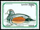 Cl: Harlequin Duck (Histrionicus histrionicus)(Out of range)  SG 1327 (1993) 325