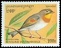 Cl: Red-billed Leiothrix (Leiothrix lutea)(Out of range)  SG 1533 (1996) 45