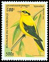 Cl: Black-naped Oriole (Oriolus chinensis) SG 1535 (1996) 130