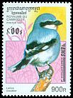 Cl: Northern Shrike (Lanius excubitor)(Out of range)  SG 1625E (1997) 130
