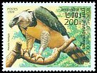 Cl: Harpy Eagle (Harpia harpyja)(Out of range)  SG 1937 (1999) 30