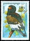 Cl: Bateleur (Terathopius ecaudatus)(Out of range)  SG 1938 (1999) 45