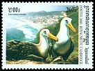 Cl: Waved Albatross (Phoebastria irrorata)(Out of range and no other stamp)  SG 2018 (2000) 30