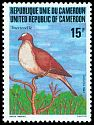 Cl: Red-eyed Dove (Streptopelia semitorquata) <<Tourterelle>>  SG 942 (1982) 210