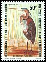 Cl: Purple Heron (Ardea purpurea) <<Le Heron Pourpre>>  SG 969 (1983) 275