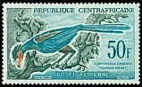 Central African Republic SG 12 (1960)