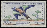 Central African Republic SG 13 (1960)