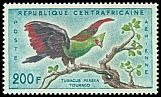 Central African Republic SG 14 (1960)