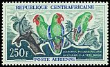 Central African Republic SG 15 (1960)