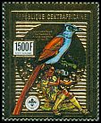 Central African Republic not catalogued (1990)