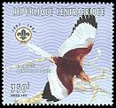 Central African Republic new (1998)