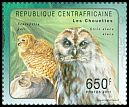 Cl: Pel's Fishing-Owl (Scotopelia peli)(Repeat for this country) (I do not have this stamp)  new (2011)