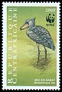 Cl: Shoebill (Balaeniceps rex)(Repeat for this country)  new (1999)