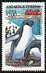 Cl: Adelie Penguin (Pygoscelis adeliae)(Repeat for this country) (I do not have this stamp)  SG 1545 (1993)