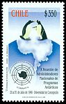 Cl: Gentoo Penguin (Pygoscelis papua)(Repeat for this country)  SG 1824 (1998) 350