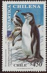 Cl: Chinstrap Penguin (Pygoscelis antarctica)(Repeat for this country)  SG 1874 (1999) 350 [1/12]