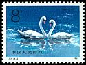 Cl: Mute Swan (Cygnus olor)(Repeat for this country)  SG 3284 (1983) 40