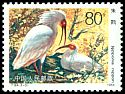 Cl: Crested Ibis (Nipponia nippon) SG 3313 (1984) 325