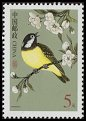 Cl: Yellow-bellied Tit (Pardaliparus venustulus) SG 4682 (2004) 160